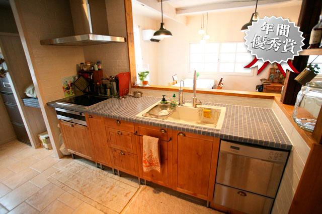 タイル貼り型キッチン