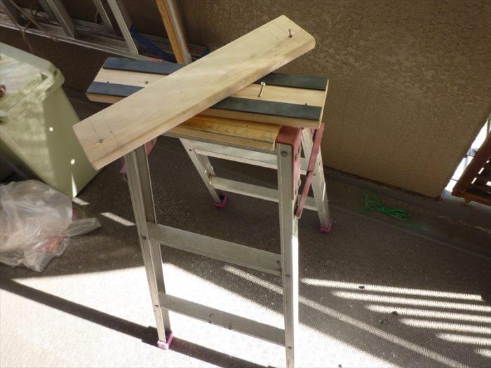 タイルの固定台を作成