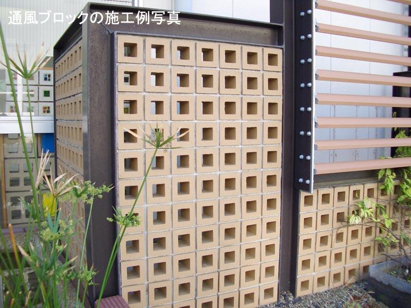 【楽天市場】ウッドパネル:インテリアショップ  …