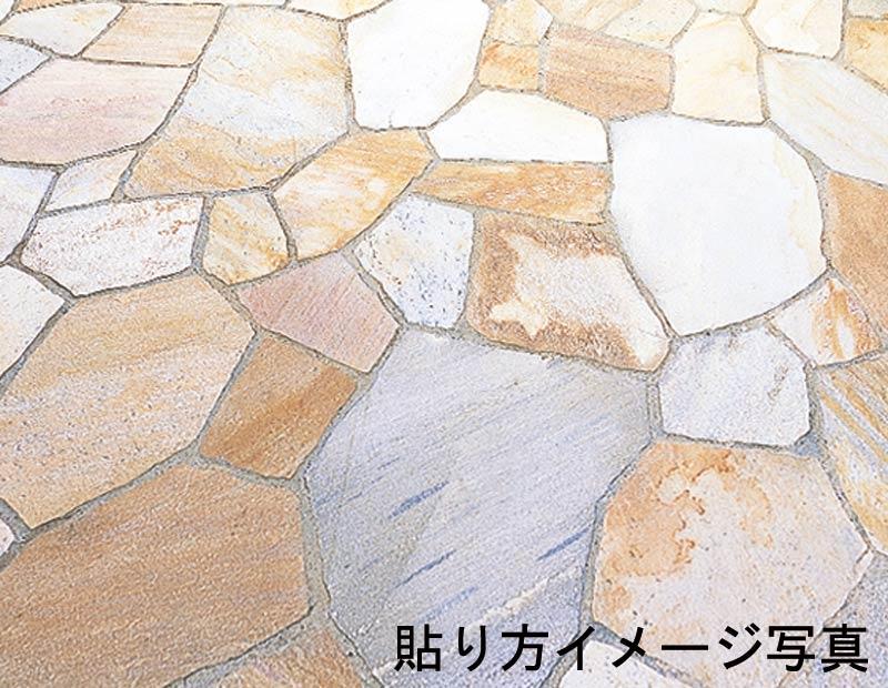 石材目地幅広め