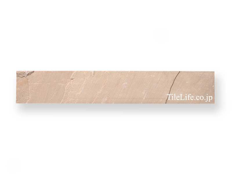 壁面用ボーダー石材 砂岩(割り肌) 600×100角_限定品