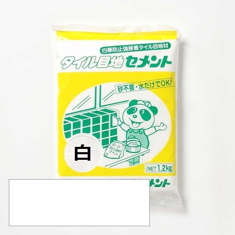 タイルDIY 目地材 1.2kg少量パック 【白】