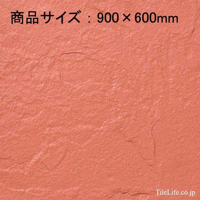 貼るだけ石材調シート 砂岩調仕上げ 900×600mm レッド系