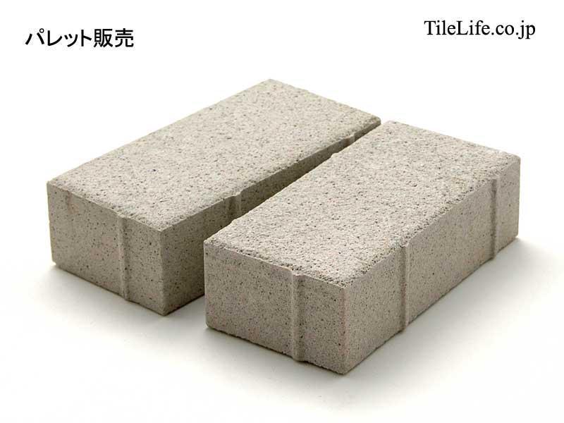 リサイクル敷きセラミックブロック(インターロッキング) ホワイト系 【パレット販売】