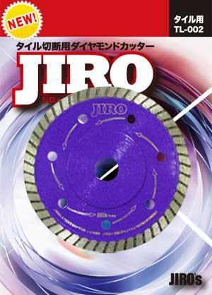 タイル切断用 ダイヤモンドカッター105mm(4インチ)  TL-002 1枚販売
