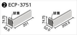リクシル(INAX) 内装タイル エコカラットプラス Gシリーズ ラフクォーツ (201+50)X75曲(接着) ECP-3751/RTZ3N
