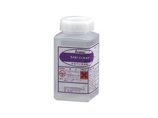 鉄サビ専用洗浄剤 500g