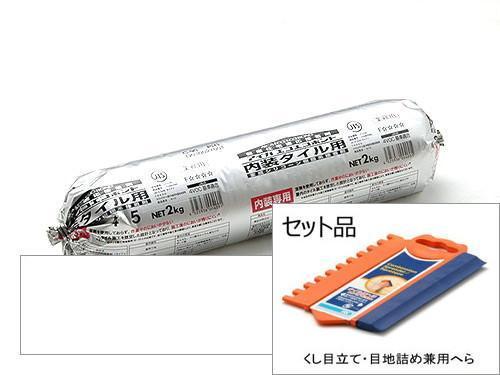 内装壁 タイル接着剤 & へら兼くし目 セット 1液型 弾性 低臭 【ホワイト】